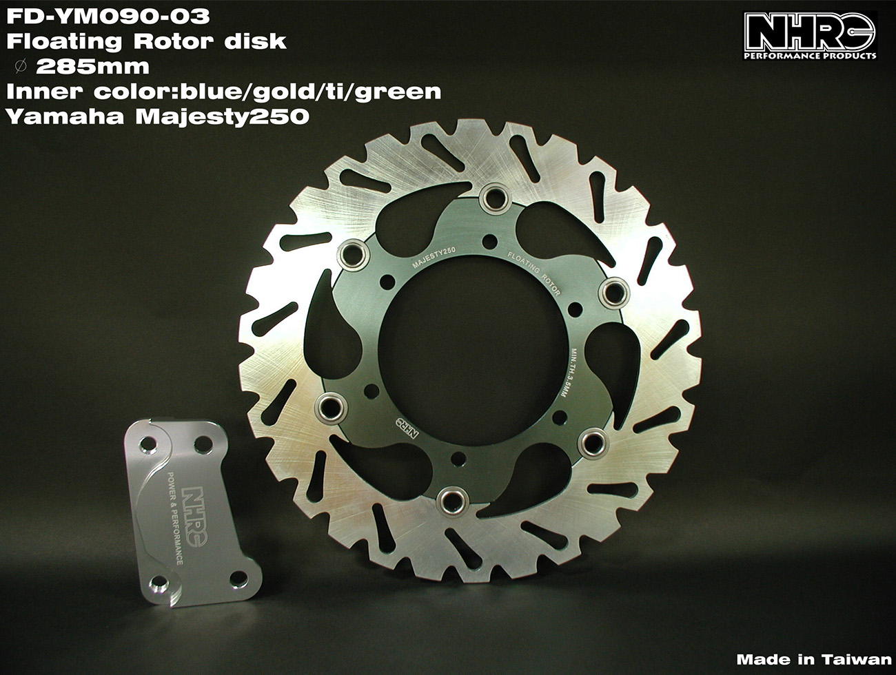 Floating Rotor Disc