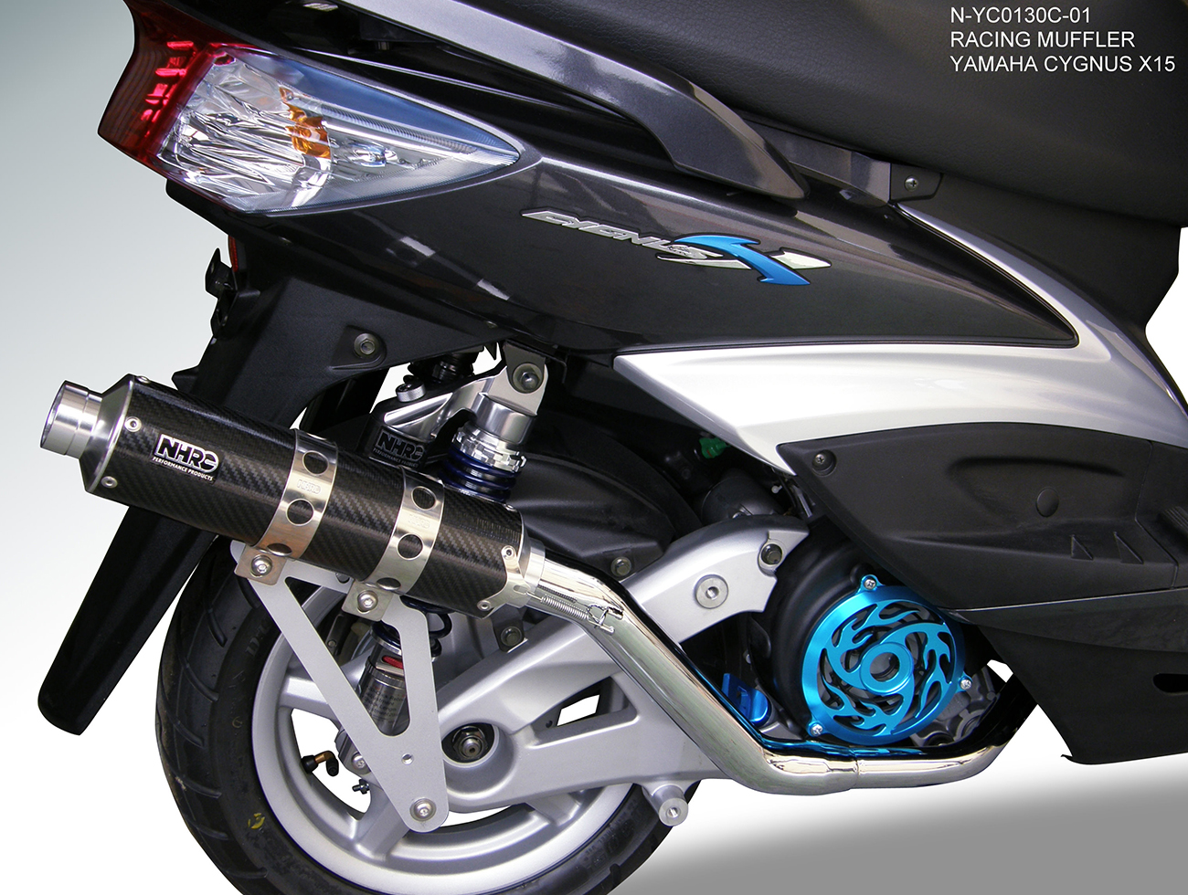 Carbon Exhaust